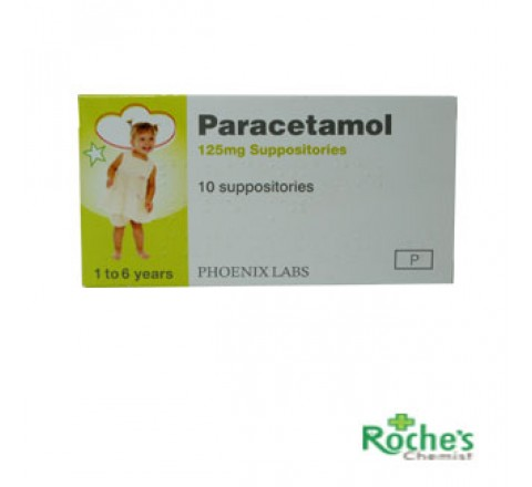 Paracetamol 125mg supps
