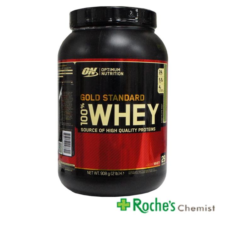Vitamins / Supplements